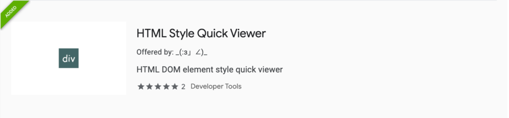 Web Dev Productivity | HTML style Quicker Viewer