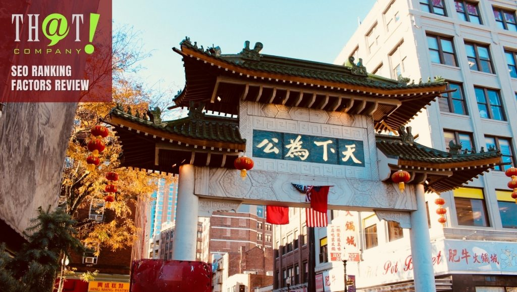 Sign at entrance to Chinatown.